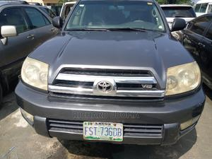 Toyota 4-Runner 2005 Limited V8 Gray   Cars for sale in Rivers State, Port-Harcourt