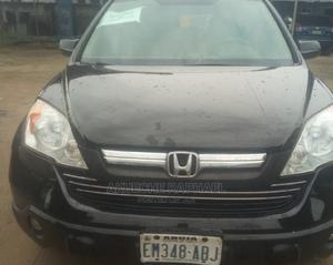 Honda CR-V 2008 2.4 EX-L Automatic Black   Cars for sale in Rivers State, Obio-Akpor
