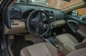 Toyota RAV4 2006 Black | Cars for sale in Osun State, Osogbo