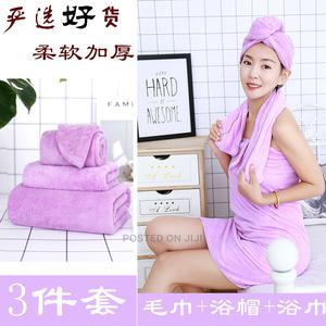 3 in 1 Towel | Home Accessories for sale in Lagos State, Shomolu