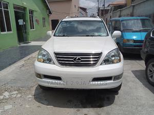 Lexus GX 2005 470 Sport Utility White | Cars for sale in Lagos State, Ikeja