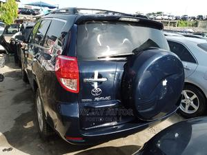 Toyota RAV4 2008 Limited V6 Blue | Cars for sale in Lagos State, Apapa