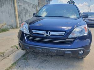 Honda CR-V 2007 Blue | Cars for sale in Lagos State, Orile