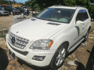 Mercedes-Benz M Class 2011 Pink | Cars for sale in Lagos State, Apapa