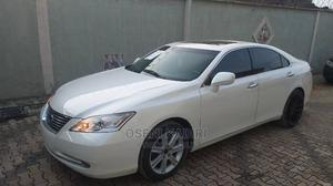 Lexus ES 2007 White | Cars for sale in Lagos State, Agege
