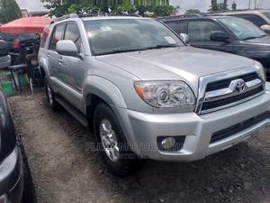 Toyota 4-Runner 2008 Limited Silver | Cars for sale in Lagos State, Apapa