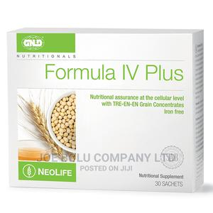 Formula IV Plus (No Malaria For At Least 1 Year)   Vitamins & Supplements for sale in Lagos State, Egbe Idimu