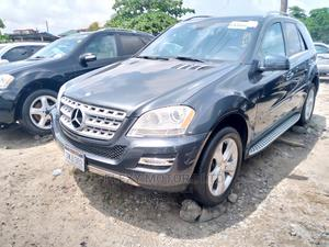 Mercedes-Benz M Class 2011 ML 350 4Matic Gray | Cars for sale in Lagos State, Apapa