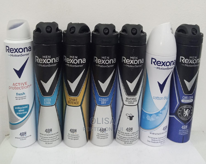 Archive: Rexona Body Spray 200ml