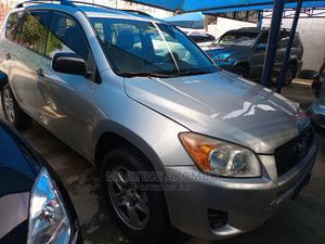 Toyota RAV4 2012 Silver | Cars for sale in Abuja (FCT) State, Garki 2