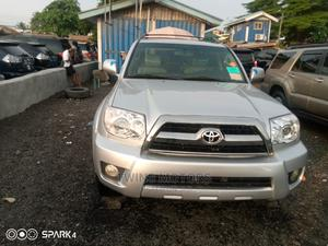 Toyota 4-Runner 2008 Silver | Cars for sale in Lagos State, Apapa