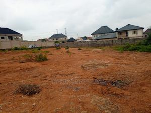 Land at Ijede Road Ikorodu With Family Receipt and Survey | Land & Plots For Sale for sale in Ikorodu, Ijede / Ikorodu