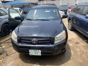 Toyota RAV4 2007 Black | Cars for sale in Lagos State, Ojodu