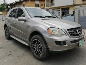 Mercedes-Benz M Class 2007 ML 500 4Matic Gold | Cars for sale in Lagos State, Ikeja