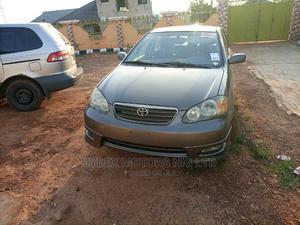 Toyota Corolla 2007 S Gray | Cars for sale in Kwara State, Ilorin South