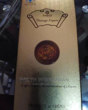 Longrich Vintage Liquor | Meals & Drinks for sale in Lagos State, Ikeja