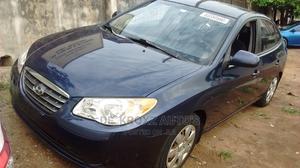 Hyundai Elantra 2008 1.6 GLS Blue | Cars for sale in Lagos State, Ikeja