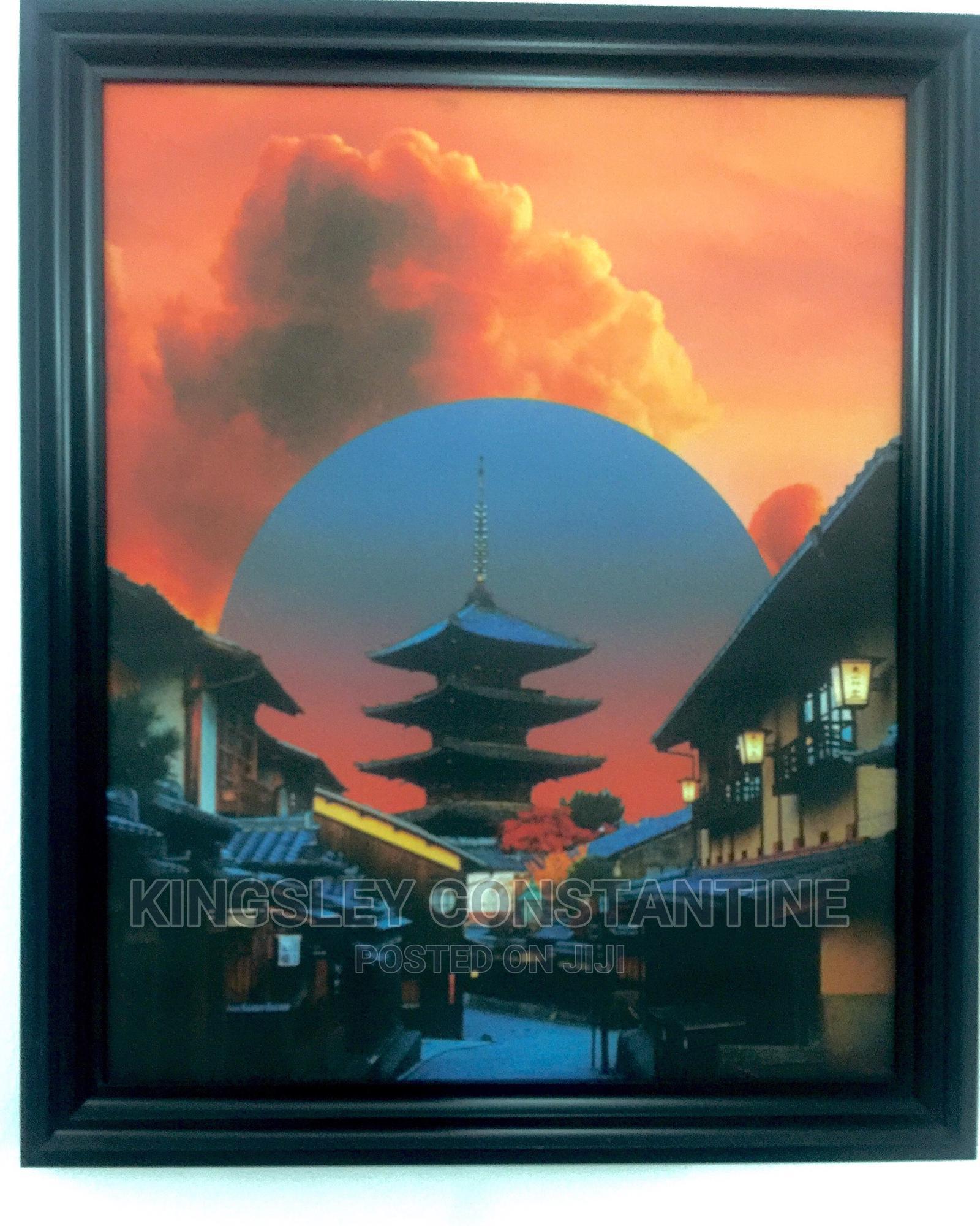 Archive: Surreal Landscape Printed Art