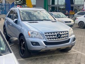 Mercedes-Benz M Class 2010 Blue | Cars for sale in Lagos State, Alimosho