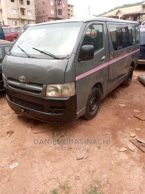 Hummer 1 Bus | Buses & Microbuses for sale in Enugu State, Enugu