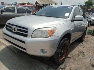 Toyota RAV4 2008 Silver | Cars for sale in Lagos State, Apapa