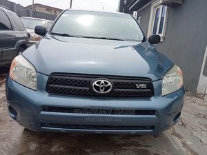 Toyota RAV4 2008 Limited V6 Blue   Cars for sale in Lagos State, Ikeja