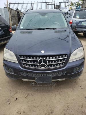 Mercedes-Benz M Class 2006 Blue   Cars for sale in Lagos State, Ajah