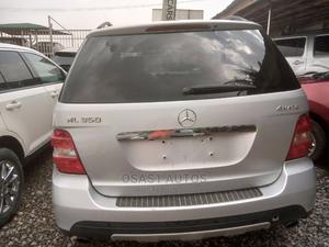 Mercedes-Benz M Class 2007 Silver | Cars for sale in Lagos State, Ojodu