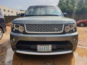 Land Rover Range Rover Vogue 2007 Green   Cars for sale in Lagos State, Isolo