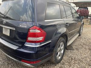 Toyota Avalon 2010 Limited Blue   Cars for sale in Lagos State, Ojodu