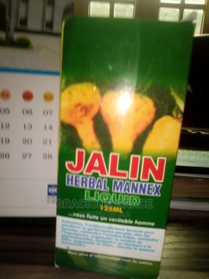 Jalin Herbal   Sexual Wellness for sale in Lagos State, Agege