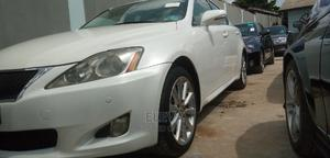 Lexus IS 2009 250 4WD White   Cars for sale in Lagos State, Ikoyi