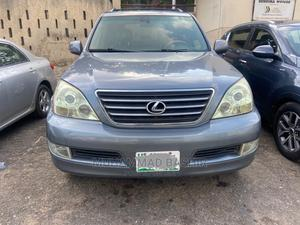 Lexus GX 2005 470 Sport Utility Other   Cars for sale in Abuja (FCT) State, Gwarinpa
