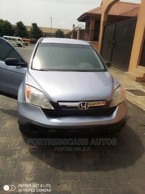 Honda CR-V 2008 Blue | Cars for sale in Lagos State, Ojodu