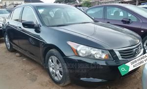 Honda Accord 2008 Black | Cars for sale in Abuja (FCT) State, Gwagwalada