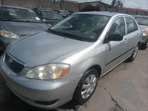 Toyota Corolla 2007 CE Silver | Cars for sale in Lagos State, Apapa