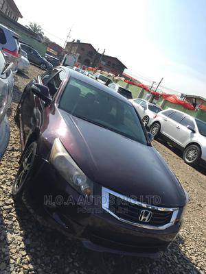Honda Accord 2008 Purple | Cars for sale in Lagos State, Agege