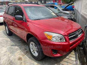 Toyota RAV4 2007 2.0 4x4 Red   Cars for sale in Lagos State, Ojodu