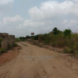Plots and Acres of Lands With C of O at Agbara | Land & Plots For Sale for sale in Ogun State, Ado-Odo/Ota