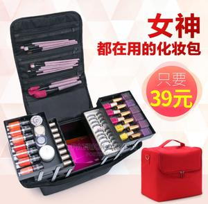 Multifunctional Portable Makeup, Nails, Lashes Beauty Box | Tools & Accessories for sale in Abuja (FCT) State, Wuse 2