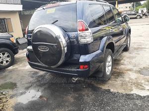 Toyota Land Cruiser Prado 2007 GX Blue   Cars for sale in Lagos State, Surulere