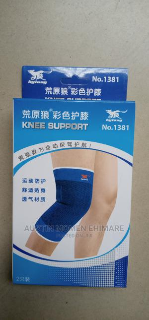 Knee Support Is Available | Sports Equipment for sale in Lagos State, Surulere