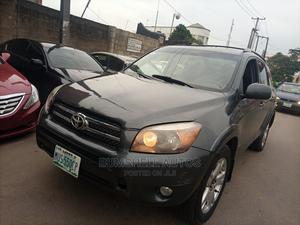 Toyota RAV4 2008 3.5 Sport Gray   Cars for sale in Lagos State, Ikeja