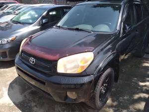 Toyota RAV4 2005 2.0 4x4 Executive Black | Cars for sale in Lagos State, Amuwo-Odofin