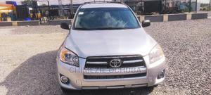 Toyota RAV4 2012 2.5 4x4 Silver | Cars for sale in Oyo State, Ibadan
