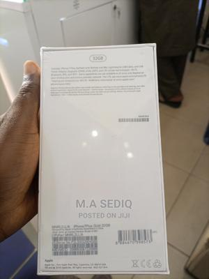 New Apple iPhone 7 Plus 32 GB Gold | Mobile Phones for sale in Kaduna State, Kaduna / Kaduna State