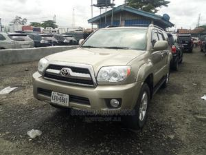 Toyota 4-Runner 2007 Limited V6 Gold | Cars for sale in Lagos State, Amuwo-Odofin
