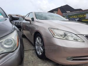 Lexus ES 2007 Gold | Cars for sale in Lagos State, Amuwo-Odofin