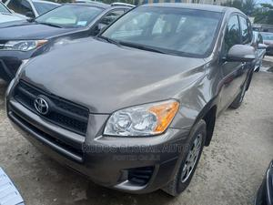 Toyota RAV4 2012 3.5 Limited Gray | Cars for sale in Lagos State, Ajah