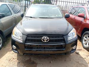 Toyota RAV4 2008 Limited V6 Black | Cars for sale in Lagos State, Isolo